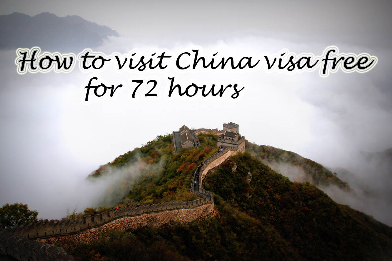 The Beijing Layover visa - 72 hours in China without a visa (my experience)